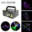 ステージライト LS-D RGB1000 レーザー ビーム RGB レインボー アニメ アニメーション オリジナル 編集 スポットライト レーザーライト ライト ライティング 演出 照明 機材 器具 コンサート 舞台効果 舞台照明