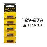 アルカリ乾電池 12V 27A 5本セット 1シート 電池 互換品