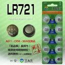 ポタン電池なら勢揃い。推奨使用期限:2015年12月 T&E 高品質!鮮度、耐久性、安全性において輸...