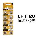 ボタン電池 LR1120 10個セット 1シート AG8 1.5V アルカリ コイン電池 互換品