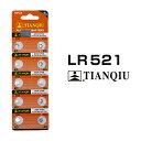 ボタン電池 LR521 10個セット 1シート AG0 1.5V アルカリ コイン電池 互換品