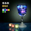 光る氷 溶けない氷 LED ライト 防水 感知型 キューブ ...