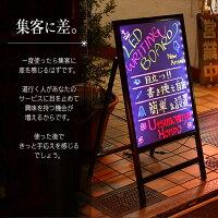 光る看板A型三脚一体型電光掲示板電子看板看板/A型/A字型/立て看板/スタンド/ライティングボード/メッセージボード/サインボード/手書き看板/ブラックボード/商用店舗用看板/ボード
