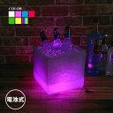 光る ワインクーラー 小型 四角形 全7色 電池式 アクリル製 ボトルクーラー シャンパンクーラー おしゃれ 演出 LED ライトアップ パーティー 結婚式 BBQ バー ホームパーティー