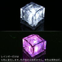 光る氷ライトキューブ防水LEDアイスライトキューブ-感知型-ライトイベントカクテルパーティー/7彩