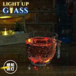 光るグラス りんご型 530ml 感知点灯 レインボー 電池式 プラスチック 光る カクテルグラス おしゃれ 演出 LED グラス コップ 結婚式 BBQ おもしろ雑貨 ホームパーティー