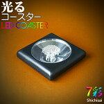 ���륳��������ľ��9.5cm���2.2cmLED����������/LED/���/�饤�ȥ��å�/����/�����ƥ�ѡ��ƥ���/�С�/7��