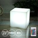 LED インテリアライト キューブライト 正方形 マルチカラー 充電式...