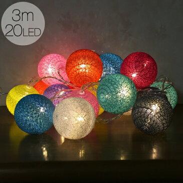 ガーランド ライト 室内用 イルミネーション レースボール 電池式 20球 3m 電球色 LED クリスマス ストレート コットン 電飾 ライト 飾り付け 装飾 部屋 ツリー オーナメント 玄関 エントランス ハロウィン キャンプ 結婚式 おしゃれ