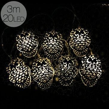 ガーランド ライト 室内用 イルミネーション フクロウ 電池式 20球 3m 電球色 LED クリスマス ストレート ふくろう 電飾 ライト 飾り付け 装飾 動物 アニマル 部屋 ツリー オーナメント 玄関 ハロウィン キャンプ 結婚式 おしゃれ