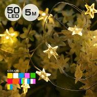 LEDジュエリーライト(防水)付・クリスマスツリー・イルミネーション・バー用品・パーティーグッズ