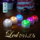 キャンドルライト LEDキャンドル 3個セット 防水 全7色 電池式 リモコン付属 屋外用/室内用 led インテリアライト 結婚式