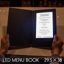 光る メニューブック レザー 縦長 本型 1ページ W38×H29.5cm 充電式 LED メニュー表 合皮 オリジナル印刷可 おしゃれ 結婚式 レストラン ホテル バー イベント 演出