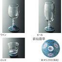 有田焼浪漫グラス鉄仙唐草(ビール・ワイン・ロック)