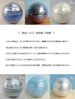 有田焼李荘窯珠型五段重ルリ千段銀彩