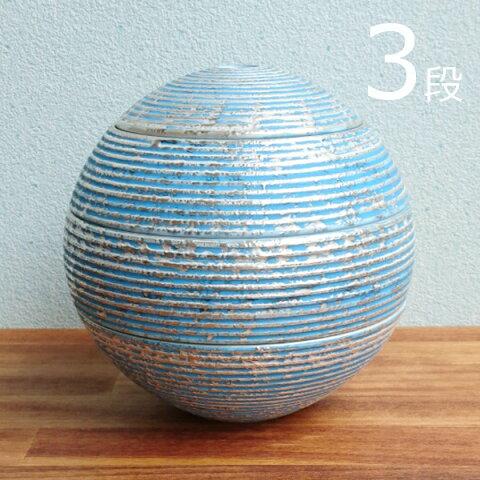 【化粧箱付】有田焼 李荘窯 珠型三段重 ルリ千段銀彩