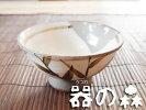 【アウトレット】手押し小鉢【陶器】【80%OFF】