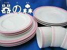【送料無料】可愛いピンクラインの3人用ホームセット【アウトレット】【陶器】【セット】【70%OFF】