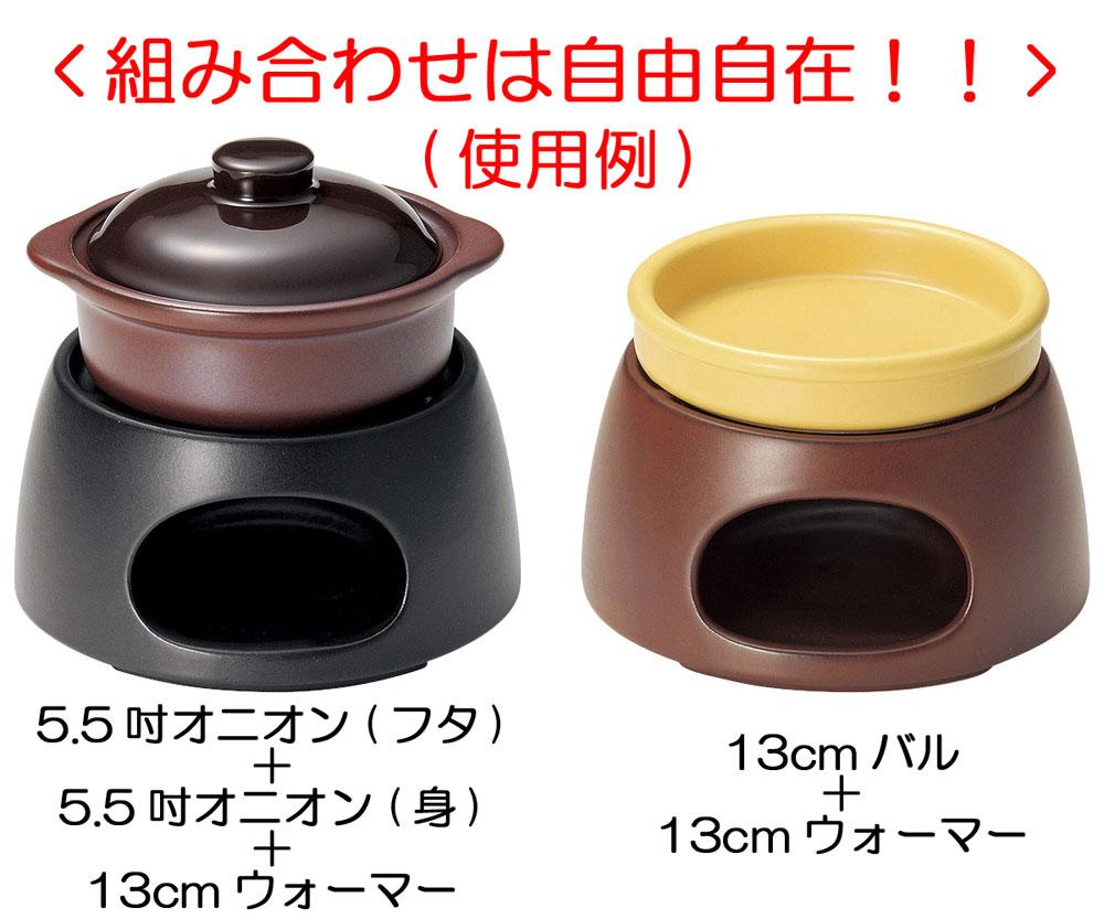 健康鍋 片手ステーキ(小)(茶)