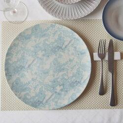 ブルーマーブル28cmプレート洋食器大皿皿器おしゃれオシャレ食洗機対応食器業務用イタリアンディナー