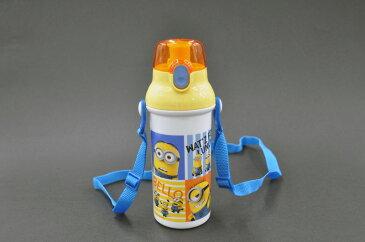 ミニオンズ(Minions)直飲みプラワンタッチボトル(水筒)【食洗機対応】【食器洗い乾燥機OK】