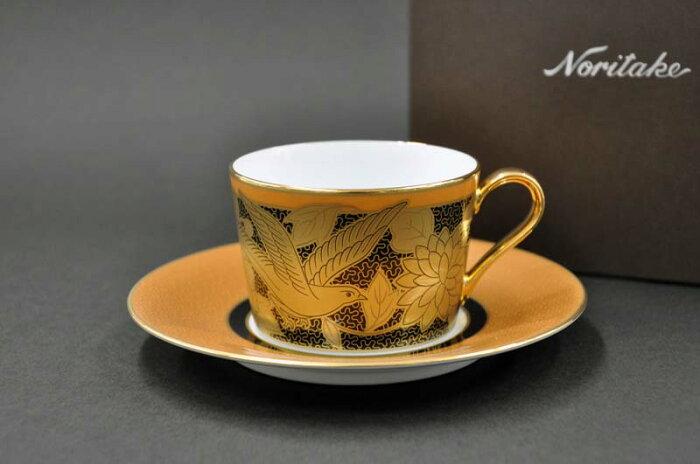 ノリタケ 〜Noritake〜 カプチーノ碗皿(橙絵花鳥文)オマージュ コレクション(THE HOMAGE COLLECTION)[オールドノリタケ]