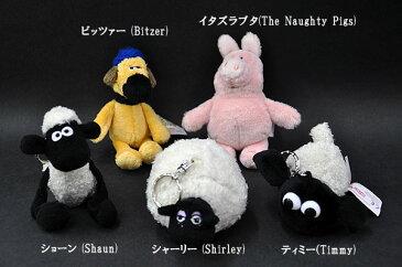 『ひつじのショーン』(Shaun the Sheep)【NICI】BB STS 羊のショーン ビーンバッグ (キーリング付き)【メール便不可×】