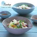 食器セット 鉢 ティアドロップ サラダディップボールセット しずく型 ペア セット おしゃれ 食器 日本製 ラッピング 母の日