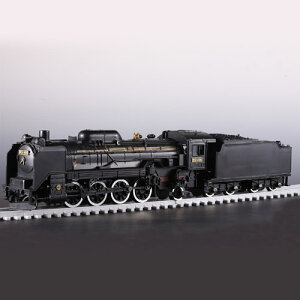 RC機関車D51・通販限定セット 【送料無料】【smtb-TD】【yokohama】