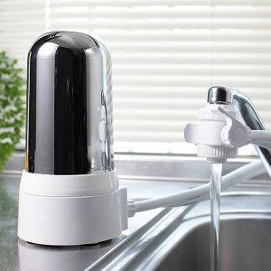 健康アクア浄水器【小型 浄水器 台所用 蛇口 シャワー カートリッジ イメンス】【送料無料】 …