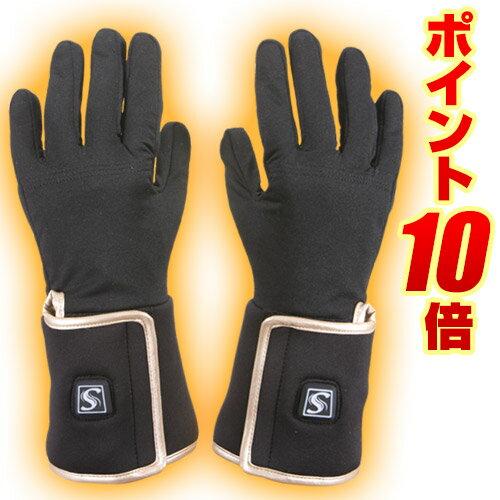 充電式コードレスヒーター手袋(SHG-04)【おててのこたつ インナー ヒーター手ぶくろ 防寒手袋 バイ...