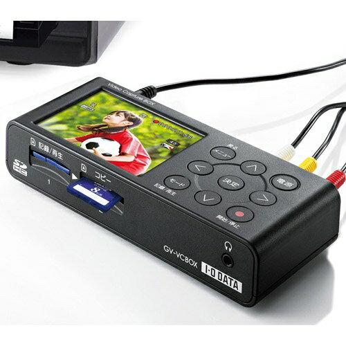 ビデオキャプチャーボックス「アナ録」【4GB SDカード付 アナロク ビデオ テープ デジタル化 VHS コピー メディアレコーダー USB 8mm 8ミリ ダビング 保存 GV-VCBOX】【送料無料】