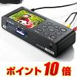 ビデオキャプチャーボックス「アナ録」【アナロク ビデオ テープ デジタル化 VHS コピー メディアレコーダー USB SDカード 8mm 8ミリ ダビング 保存 GV-VCBOX】【送料無料】 10P03Dec16