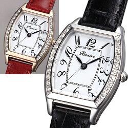 リビエールレディソーラーテック【シチズンRiviereソーラー腕時計レディースオーバル】【送料無料】