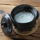 萬古焼ごはん釜(2合)【ばんこやき万古焼ご飯鍋炊飯鍋釜炊き】