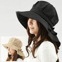 首筋まですっぽりロングケープ帽子(2色組)【首 日除け 夏用 帽子 ハット レディース UVカット メッシュ 小顔】