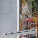 【レビューを書くとクオカード500円分プレゼント!】セキスイ 遮熱クールネット(100×200cm 2...