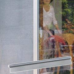 セキスイ 遮熱クールネット(100×200cm 2枚組) 【中から外 見える シェード スクリーン ...