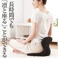 骨盤座椅子「凛座」【コンパクト座椅子】【送料無料】【楽フェス_ポイント10倍】