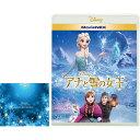 アナと雪の女王 MovieNEX+ディズニーCDセット 【スマホ タブレットからも観れる ブルーレイ D...