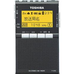 東芝AM/FMスリムラジオ【ポケットラジオ小型】【送料無料】