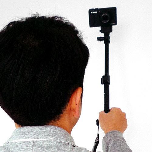 カメラの相棒 【胸で支えて一脚の代わりに 自撮り棒 セルカ棒 セルフィースティック セルフカメラ】 10P06Aug16