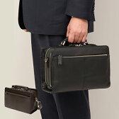 山本さんのダブルファスナー2WAYバッグ 【本革 牛革 ショルダーバッグ ビジネス バッグ メンズ レザー トート】【送料無料】