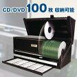 100枚収納CD&DVDセレクター 【DVD CD 収納 ケース ラック】【送料無料】 10P03Dec16