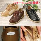 〈シンジア・ピエルッチ〉紳士・婦人ウォーキング靴3色組