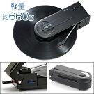 ポータブルレコードプレーヤー「フォノクリッパー」【レコードデジタル録音レコードプレイヤー小型持ち運び携帯SDUSBPT-300】