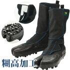 スパイクたび【ブーツ長靴足袋作業防滑作業靴スパイクスパイクマジック足袋】