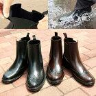 防水ウイングチップビジネスブーツ【ラバーサイドゴアビジネス長靴3E】【父の日敬老の日ギフト】