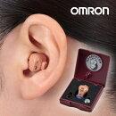 オムロンイヤメイトデジタルAK-10【デジタル補聴器集音器難聴】【敬老の日ギフト】【送料無料】
