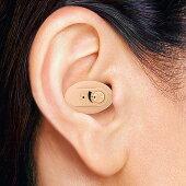 ニコン・エシロール(NEF-05) 耳穴型補聴器